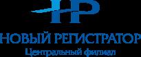 """Центральный филиал АО """"Новый регистратор"""""""